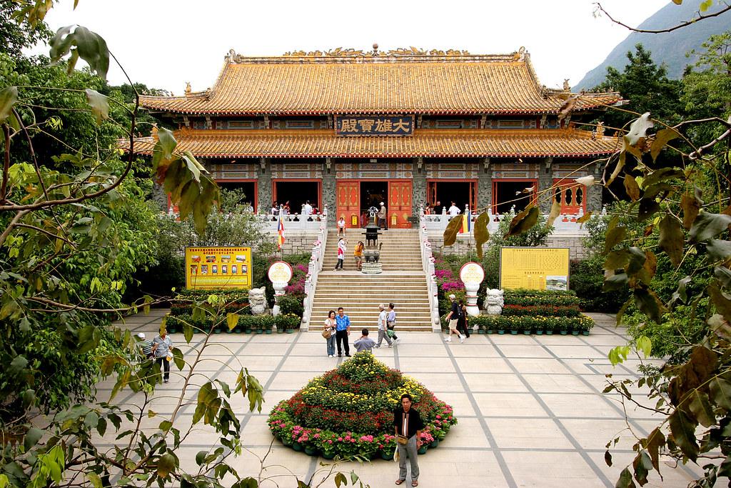 Lan Tau