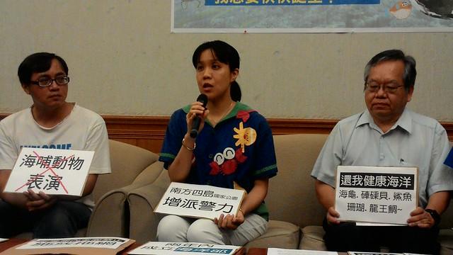 海龍王愛地球協會理事長林愛隆發言。攝影:林倩如。