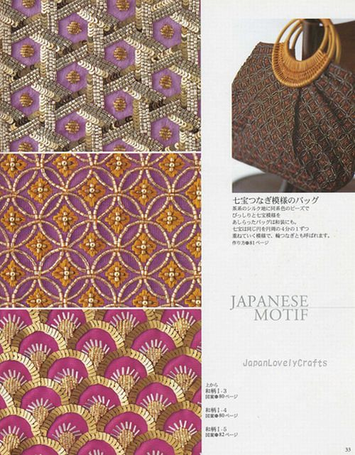 Haute Couture Beads Motif 100  Japanese Bead Embroidery S