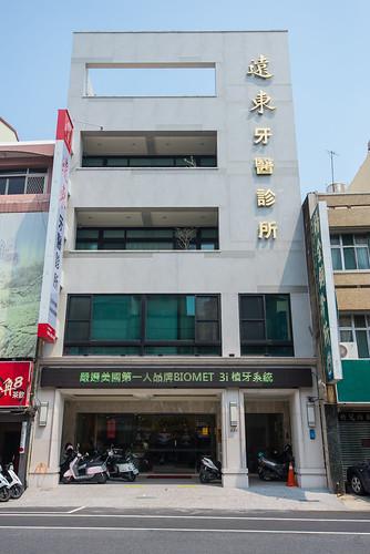 台南遠東牙醫林孟儒醫師專訪:向林孟儒醫師致敬! (8)