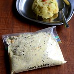 Instant Rava Upma Mix Recipe
