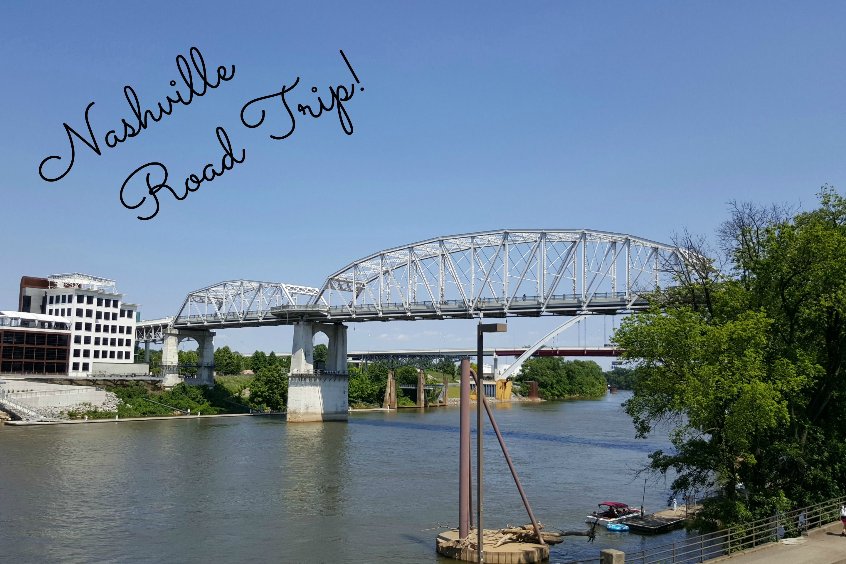 Seigenthaler Pedestrian Bridge (Shelby Avenue) Nashville