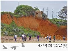 北山斷崖(2016)