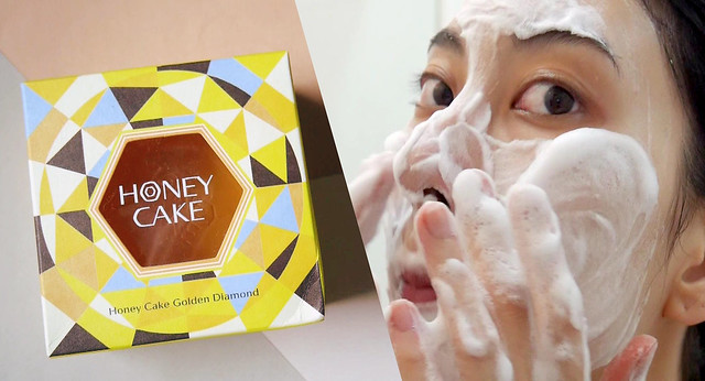 資生堂 蜜澤金蜂蜜香皂 臉部清潔 肥皂 溫和清潔 泡泡綿密 痘痘 洗刷具 試用心得 Astor