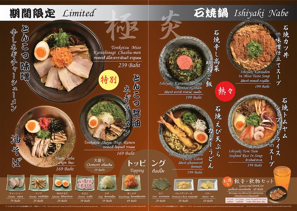 menu_06_07_04