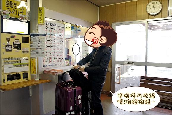 日本森吉山樹冰04