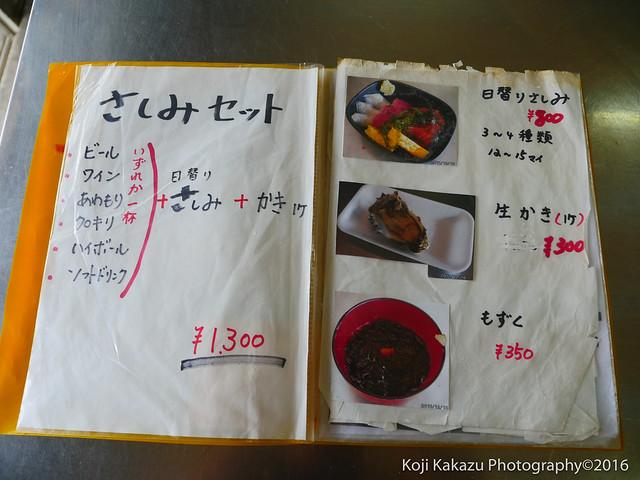 節子鮮魚店-16