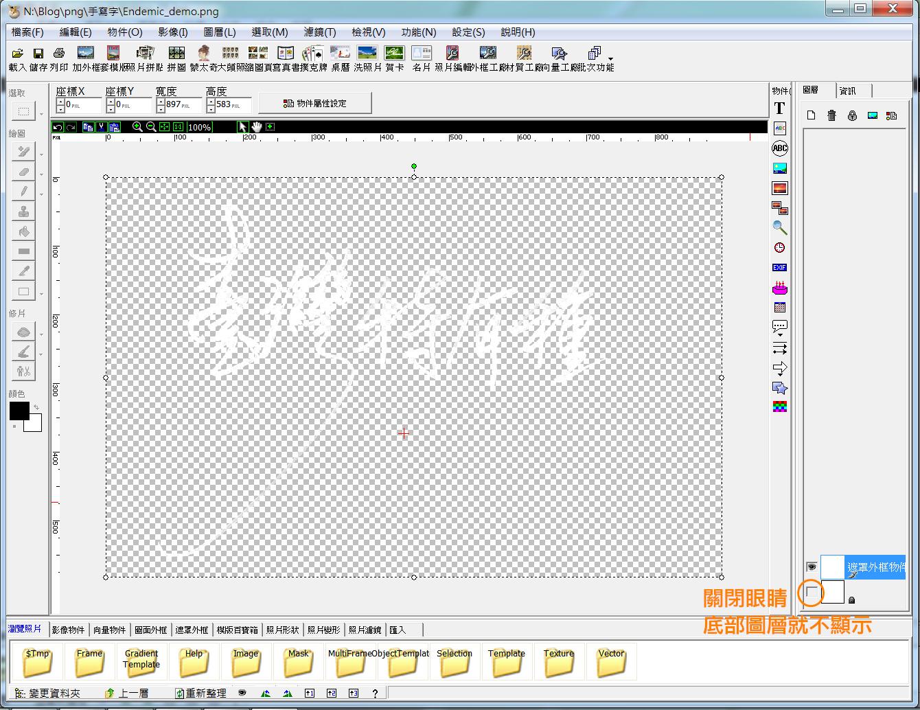 hand_Writing_06