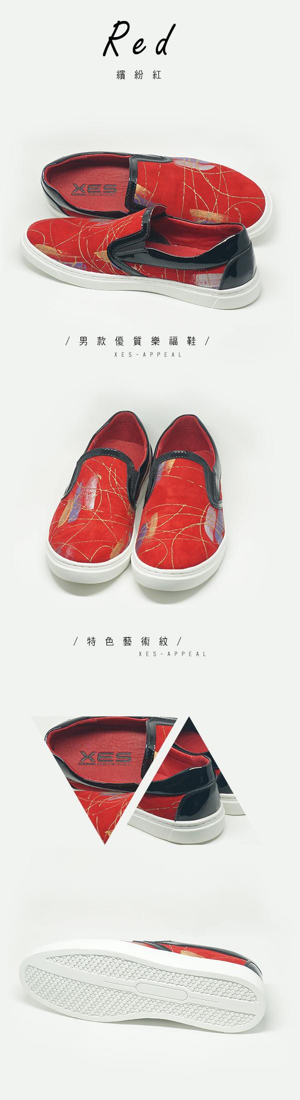 專櫃百貨鞋,優質鞋,時尚男鞋,
