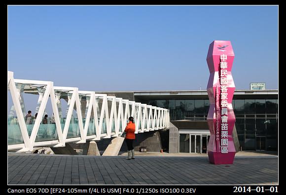 20140101_Museum