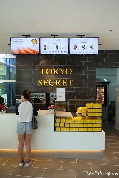 Tokyo Secret (5)