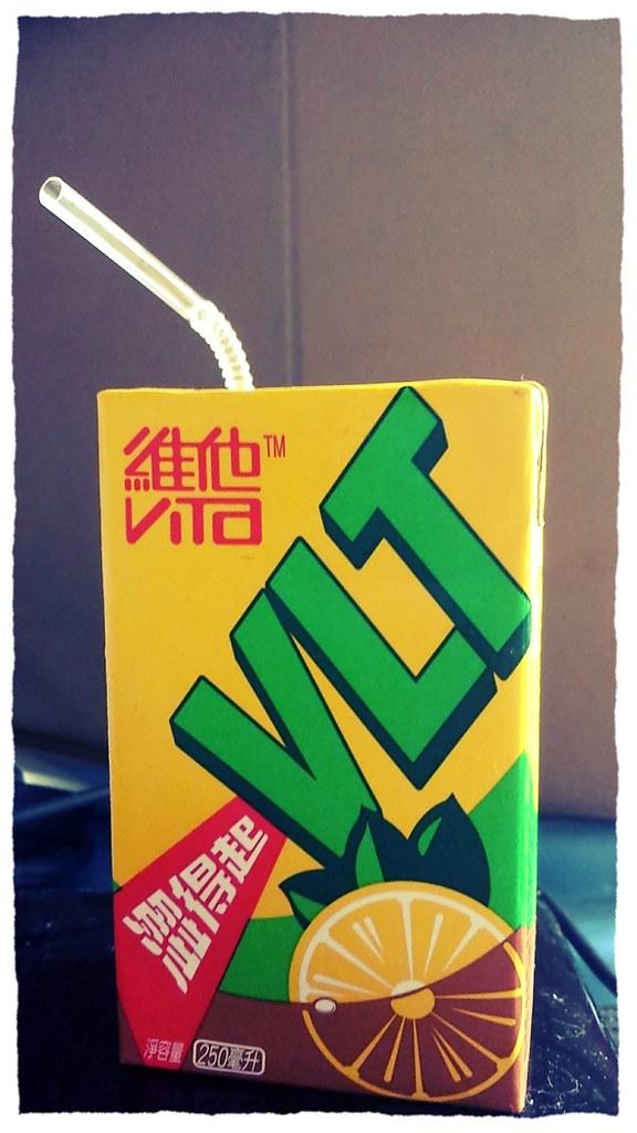 Vita Lemon Vita Lemon Tea Drink 維他檸檬