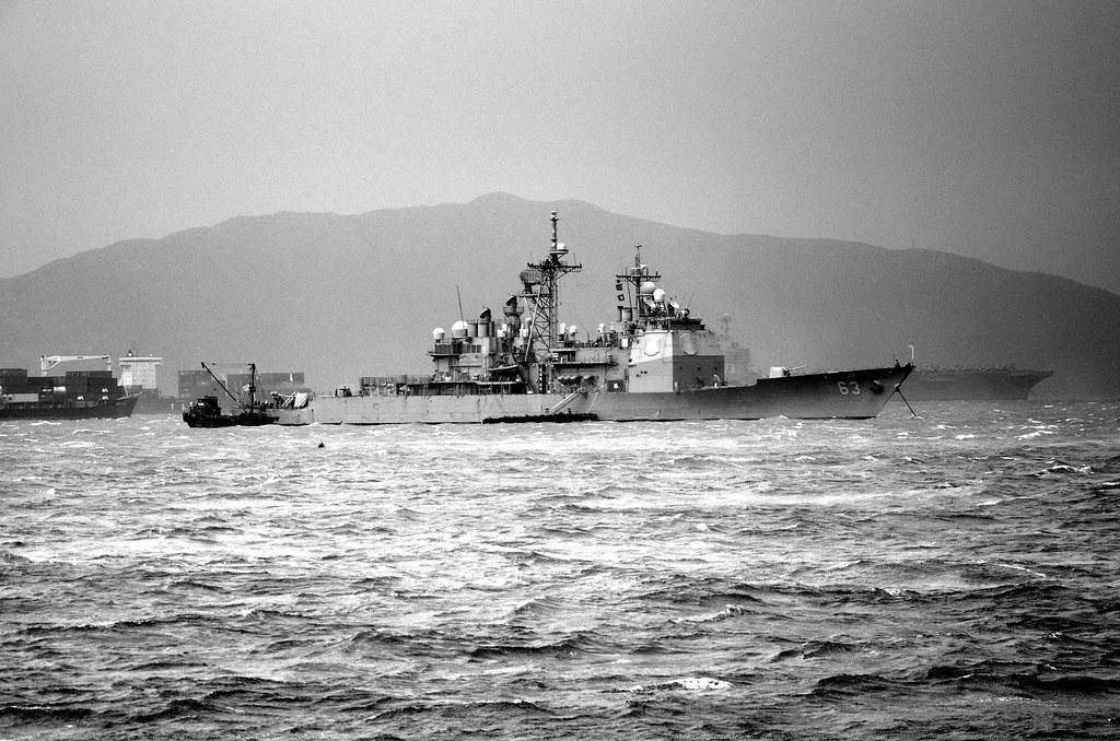 Uss Cowpens Collision USS Cowpens (CG-63) | ...