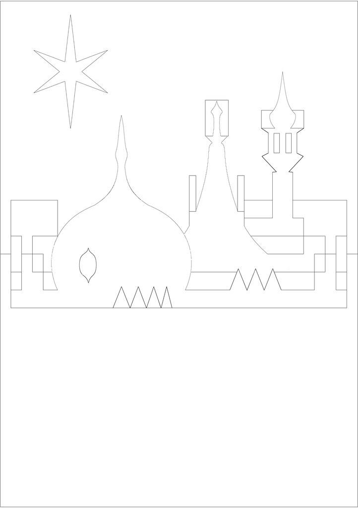 kirigami template pop up card prince regent royal brighton flickr. Black Bedroom Furniture Sets. Home Design Ideas