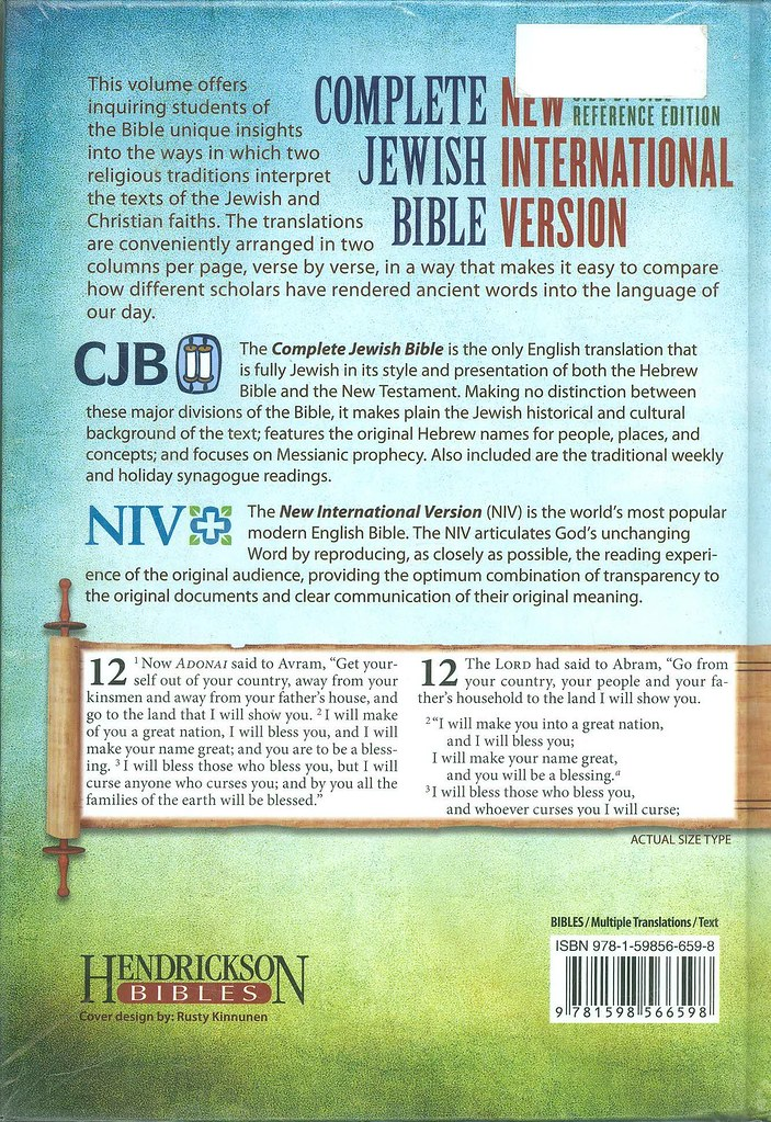 bible coursework completed version View old_testament_character_sketch_bible_study_template_completedocx from bibl 104 at liberty university bibl 104 old testament character sketch bible study template name:nathaniel l.