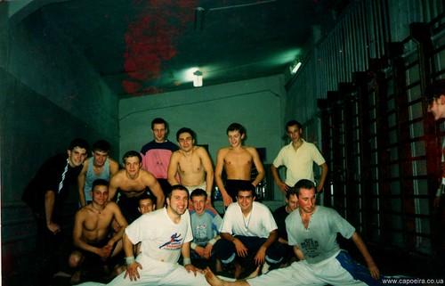 Capoeira Malandros