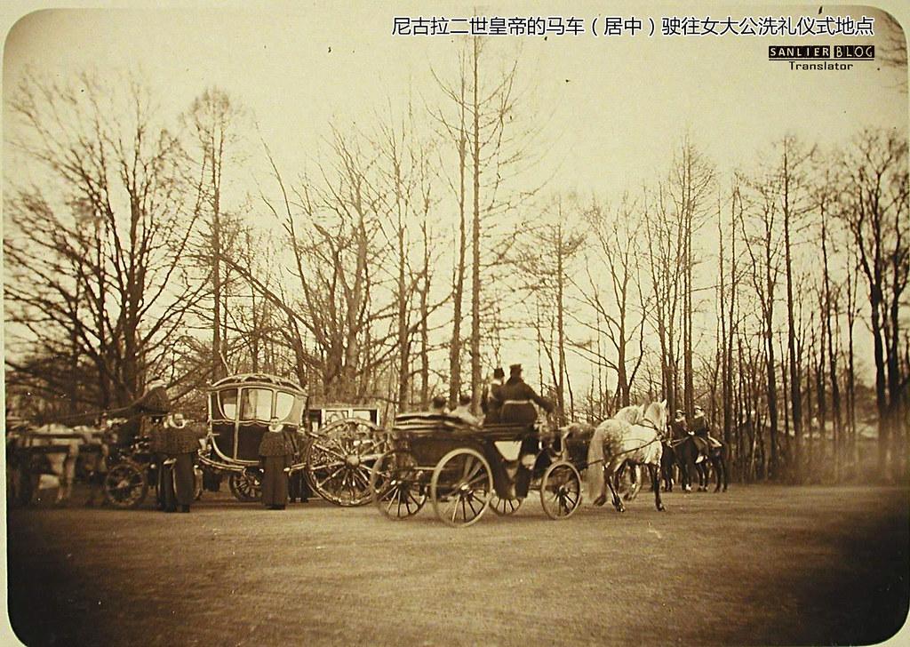 1895年奥莉佳女大公皇村洗礼05