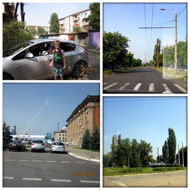 Донбасс путешествие поездка