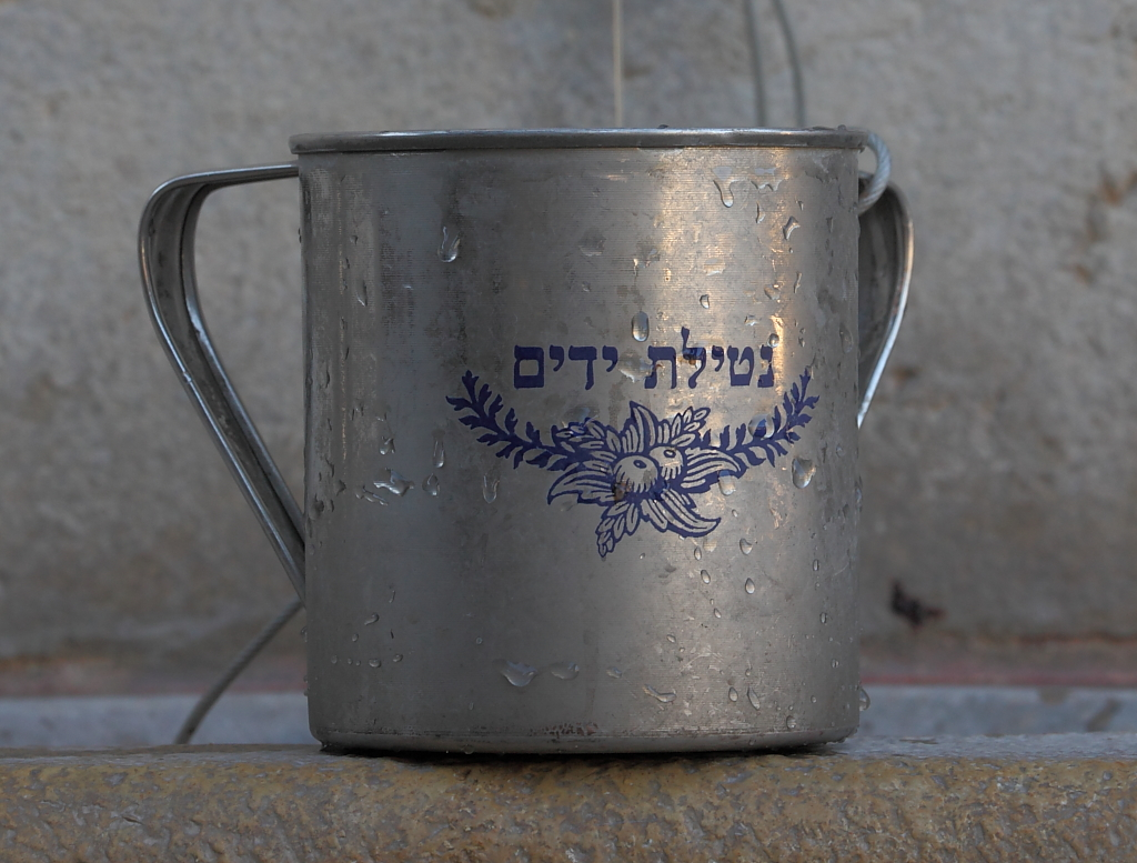 Wash cup washing cup special jewish for Kosher cleaning requirements