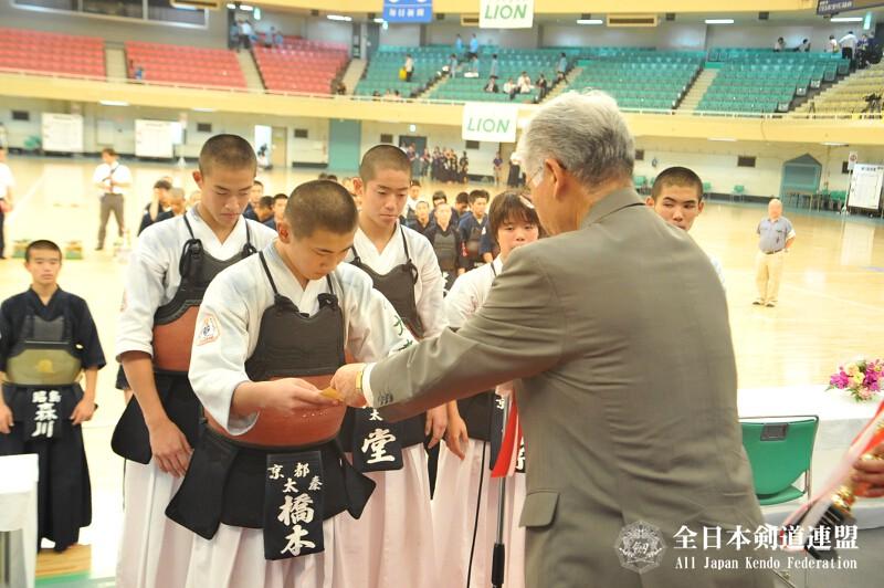 48th all japan dojo junior kendo taikai 079 2013 7 31 for Kendo dojo locator
