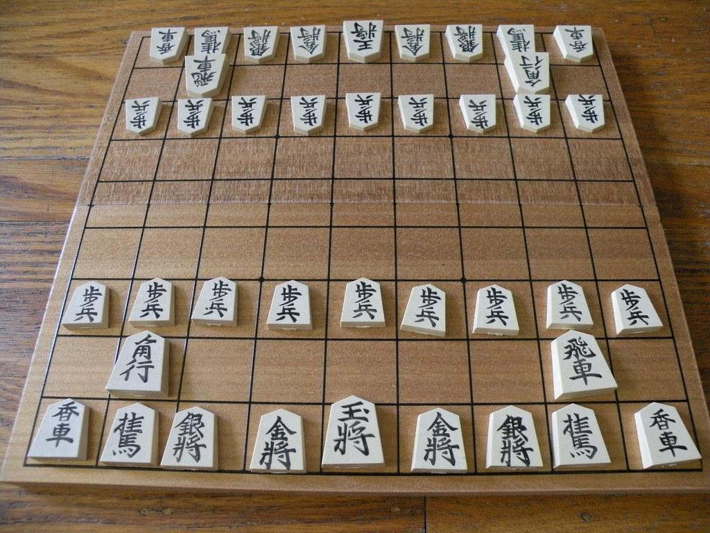 shogi board and pieces �������� a shogi set