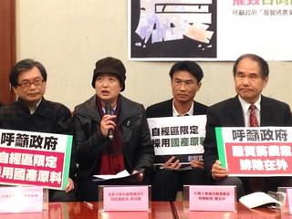 自經區、服貿對台灣農業衝擊大,農業、經濟學者召開記者會說明。