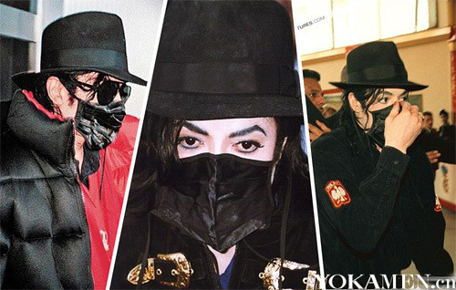 Black mask is the most commonly used MJ