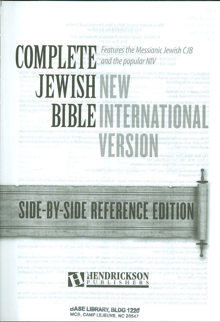 Complete Jewish Bible New International Version