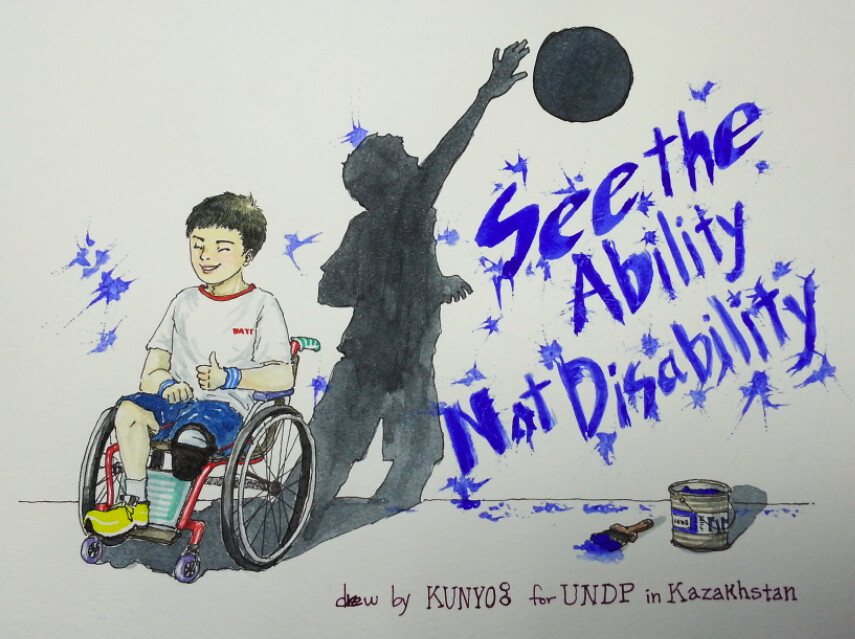 Disability Is Not Inability Essay Sample
