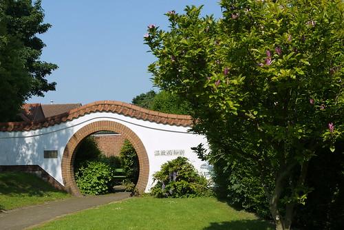 The John Dawber Gardens