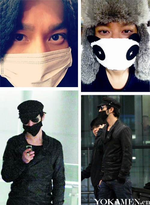 Huang Xiaoming masks sell MoE