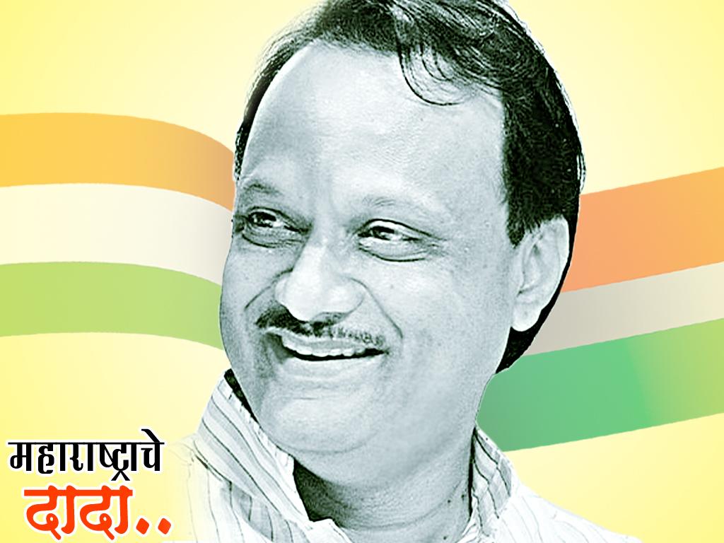 Ajit Pawar - Event Director / Head - Primeslots Events Pvt ...