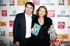 Арман Давлетяров - полная биография