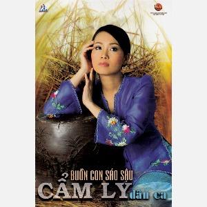 Cẩm Ly – Buồn Con Sáo Sậu – 2006 – iTunes AAC M4A – Album