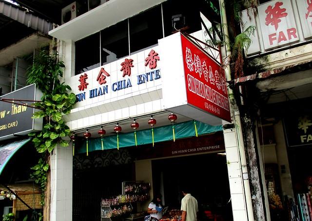 Sin Hian Chia, Kuching