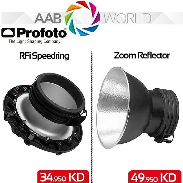 Ab Speedring: تخفيض أسعار منتجات بروفوتو Profoto RFi Speedring عشان تقدر