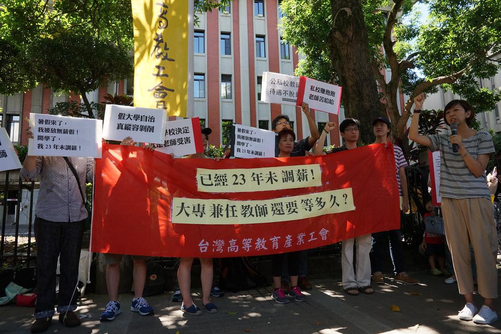 工会偕同私校兼任教师赴教育部要求公私校教师同工同酬。(摄影:王颢中)