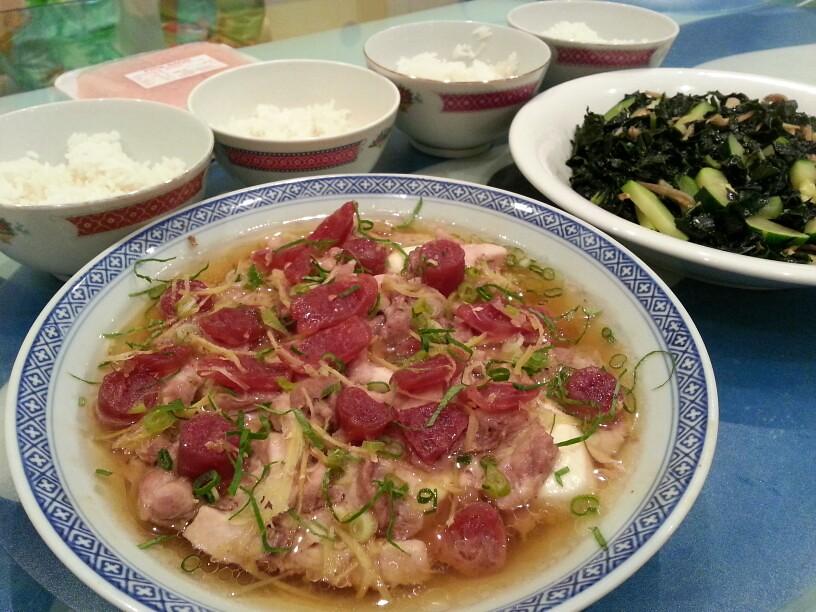 Cavolo Nero Chinese Medicine Food Energy