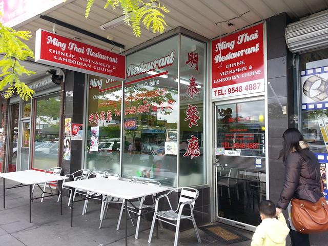 Shopfront Ming Thai Springvale Flickr Photo Sharing