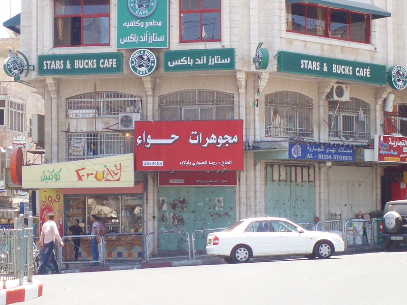 Image of Ramallah, Palestine in a blog post talking about being a tourist in Palestine
