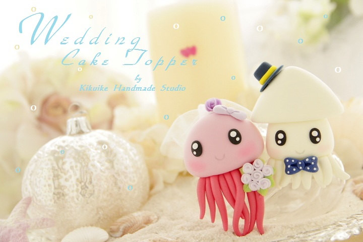 Jellyfish Wedding Cake Topper