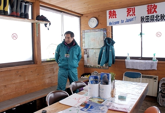 日本森吉山樹冰29