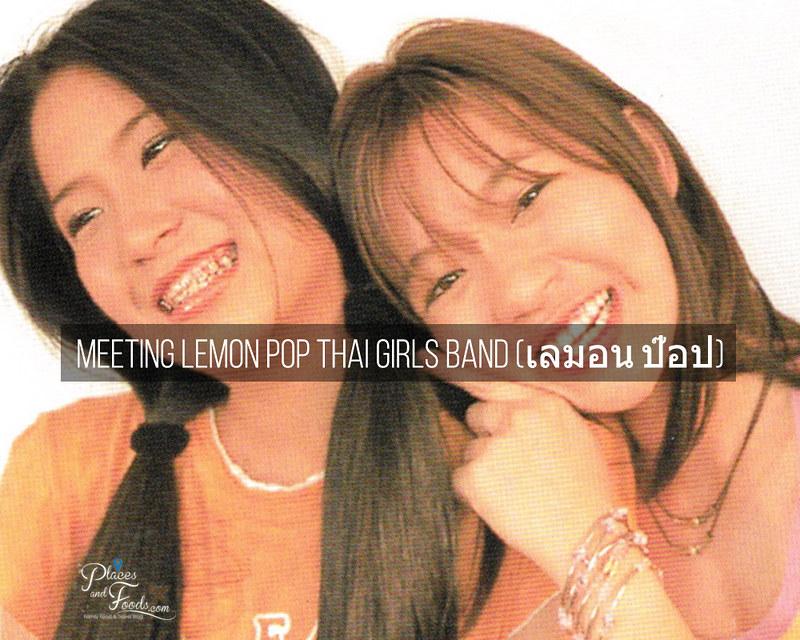 Lemon Pop Thai Girls Band (เลมอน ป๊อป)