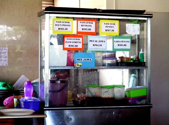 Lontong Cafe menu 2