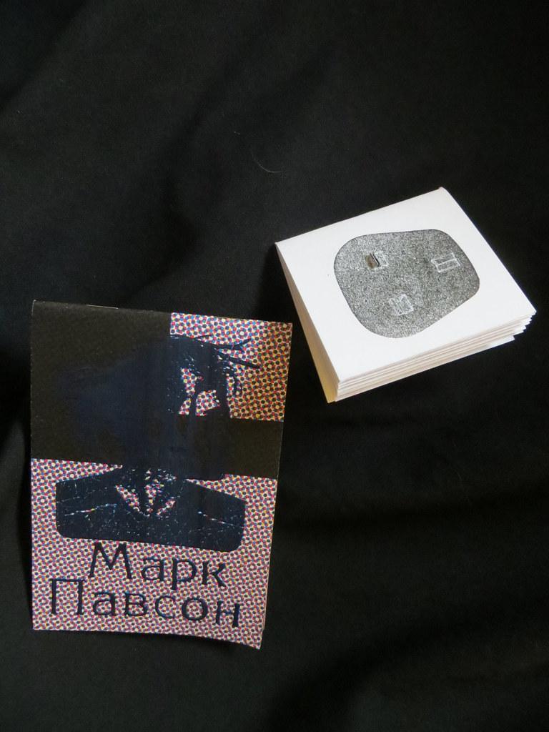 Die Cut Plug Wiring Diagram Book : Pawson img two books by mark