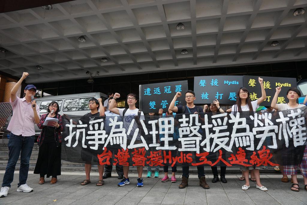 聲援者在台北地方法院外高喊「抗爭為公理,聲援為勞權」口號。(攝影:王顥中)