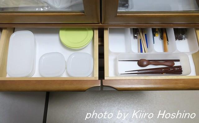 食器棚整理、引き出し1段目