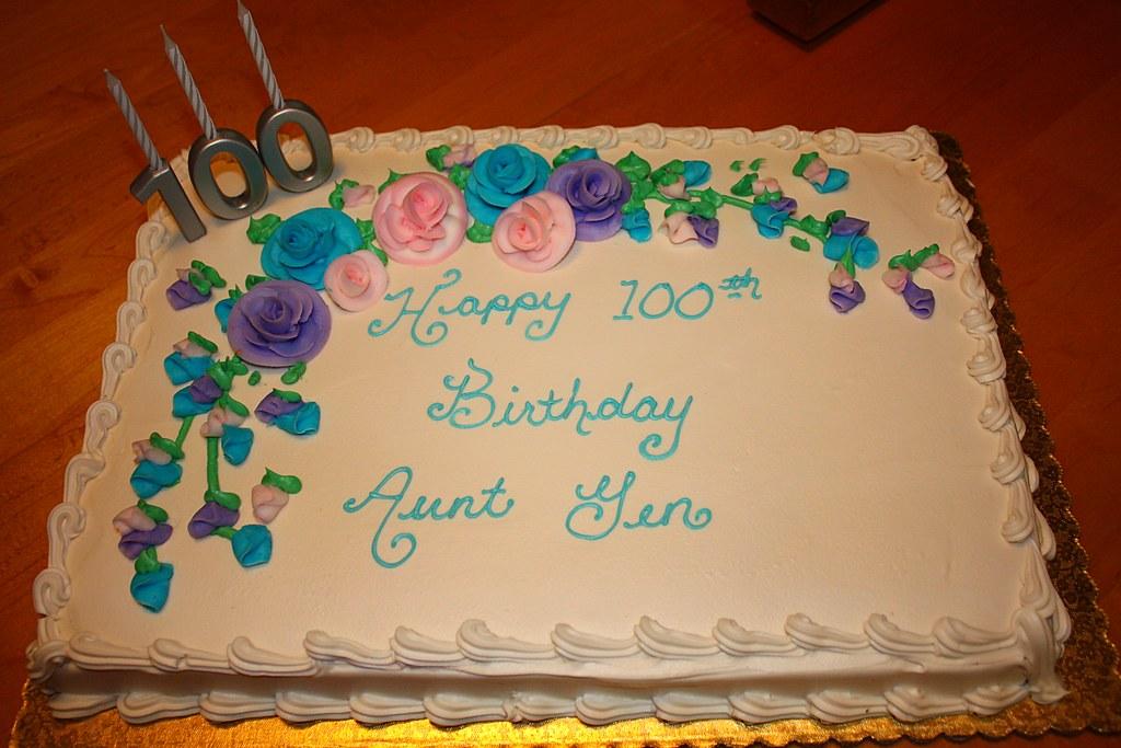 D Birthday Cake Hong Kong