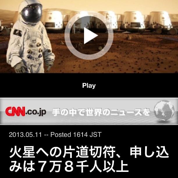 【続報】 One-way Ticket To Mars Application Is More Than 78000