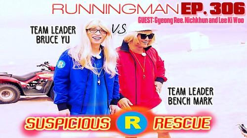 [Vietsub] Running Man Ep 306